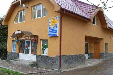 Отдых в Берегово, Закарпатье — санатории, базы отдыха ...